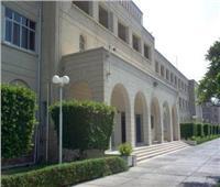 دبلومة «العلوم اللاهوتية» فى «الكلية الإكليريكية»