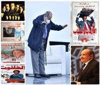 أشهر كلمات وإبداعات الراحل « وحيد حامد» على لسان أبطال أفلامه.. فيديو