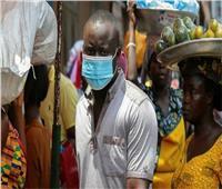 إصابات فيروس كورونا في غانا تتجاوز الـ«55 ألفًا»