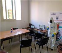 تعقيم جامعة بني سويف التكنولوجية ضد «كورونا»