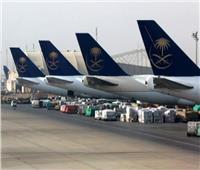 السعودية تعلن استئناف الرحلات الجوية وفتح المنافذ البحرية والبرية