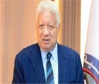 7 فبراير.. الحكم في طعن مرتضي منصور علي قرار تجميد مجلس إدارة الزمالك