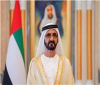 محمد بن راشد: جواز السفر الإماراتي الأقوى في العالم