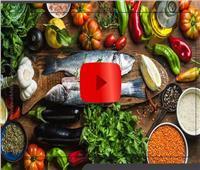 أفضل 5 أنظمة غذائية مناسبة لمريض القلب | فيديوجراف