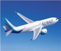 الطيران الكويتي: تعليق الرحلات التجارية المباشرة من وإلى بريطانيا