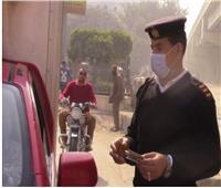 «شرطة البيئة»: ضبط 112 قضية تلوث ومخالفات بالمنشآت السياحية