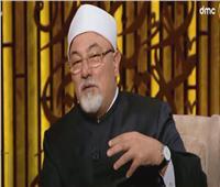 خالد الجندي: الجماعات المتطرفة يخالفون الإسلام بقتال الكفار