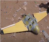 الجيش اليمني يسقط طائرة حوثية مسيرة بمحافظة الجوف