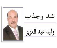سنة حلوة على المصريين