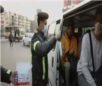 محافظ كفر الشيخ: نسبة الالتزام بارتداء الكمامة وصلت 70% | فيديو