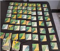 ضبط180 بطاقة تموينية محظور تجميعها في حملة بالأقصر