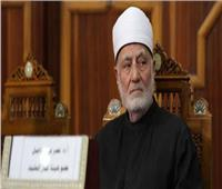وفاة زوجة الدكتور نصر فريد واصل مفتي الجمهورية الأسبق