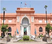 غدا.. قطاع المتاحف يستضيف «نبنيها» للاحتفال باليوم العالمي لـ«برايل»