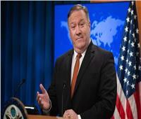«أوروبا» تشعر بالحرج من زيارة وزير خارجية أمريكا