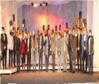 وزيرة الثقافة تسلم شهادات تخرج دفعة الفيوم من مشروع «ابدأ حلمك»