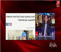 عمرو أديب: «تركيا مات فيها 9 مصابين بكورونا بسبب انفجار جهاز تنفس صناعي»