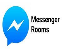 خطوات الاستفادة بميزة Messenger Rooms