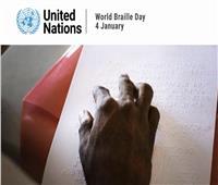 الأمم المتحدة تحتفل باليوم العالمي للغة برايل| فيديو