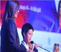 طفل مصري الأول في تطوير التعليم باليابان.. ووزيرة الهجرة تهنئه