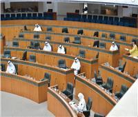 «مجلس الأمة الكويتي» يفتح ملفات غسيل الأموال