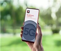 «كوالكوم» تطلق معالجًا لخفض تكاليف إنتاج هواتف «5G»