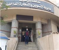 لجنة متابعة الإجراءات الاحترازية تجوب المصالح الحكومية في بني سويف