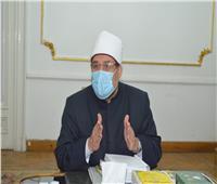 وزير الأوقاف: الالتفاف حول الرئيس وقضايا الوطن «واجب الوقت»