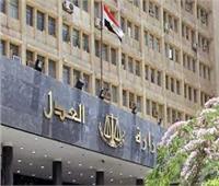 وزارة العدل تزف بشرى سارة لسكان مدينة النوبارية الجديدة