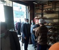 نائب محافظ القاهرة يتفقد المخابز بحدائق القبة