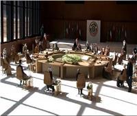 قادة دول الخليج يوقعون البيان الختامي لقمة العلا