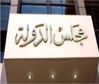إلغاء مجازاة «دكتورة الجامعة» الممتنعة عن امتحان طالب لبطلان التحقيق معها