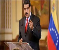 مادورو يعلن استعداده لتأسيس مسار جديد في العلاقات مع أمريكا