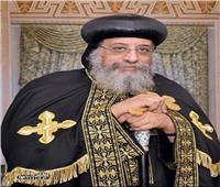 محافظ مطروح يهنئ «البابا تواضروس» بمناسبة عيد الميلاد