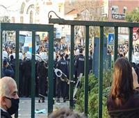 فيديو  احتجاجات «عنيفة» بين طلاب أتراك والشرطة بجامعة البوسفور
