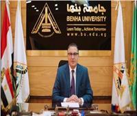 جامعة بنها تتقدم ١٣٣ مركزا على المستوى الدولي