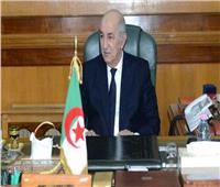 الرئيس الجزائري يوقع على مرسوم بتعديل حكومي.. ويُقلص عدد الوزارات