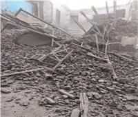 انهيار منزل من الطوب اللبن في بني سويف.. صور