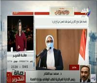 رئيس الطب الوقائي: لقاح كورونا بالمجان لغير القادرين من صندوق تحيا مصر