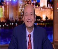 عمرو أديب عن اقتحام الكونجرس الأمريكي: «يوم الجمعة العصر ترامب في القصر»