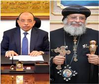 وزير التنمية المحلية يهنئ البابا تواضروس بعيد الميلاد المجيد