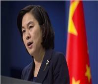 الصين تعلق على أحداث 6 يناير بواشنطن