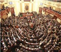 بالأسماء.. الشخصيات العامة التي سيصدر قرار جمهوري بتعيينهم في «النواب»