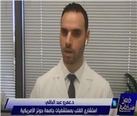 استشاري أمراض قلب: الكمامة لا تؤثر على نسبة الأكسجين في الدم.. فيديو