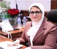 وزيرة الصحة: تحديات عالمية في ملف الأكسجين