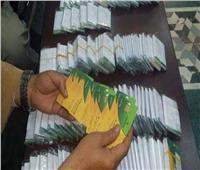 «تموين الفيوم»: استلام 33 ألف بطاقة وفحص 2000 شكوى