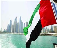 الإمارات تعلن فتح المنافذ البرية والبحرية والجوية مع قطر