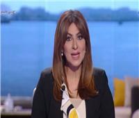 إعلامية بعد تعيينها بمجلس النواب: «مكنتش متوقعة»| فيديو