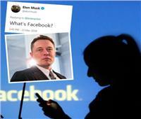 إيلون ماسك يحارب «فيسبوك» بتطبيق سيجنال