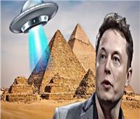 أيلون ماسك يفلت من «لعنة الفراعنة» ليصبح أغنى رجل بالعالم