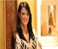 وزيرة التعاون الدولي: نستهدف تحفيز قطاع السياحة والحفاظ على الوظائف